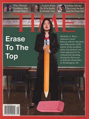 Erase To The Top